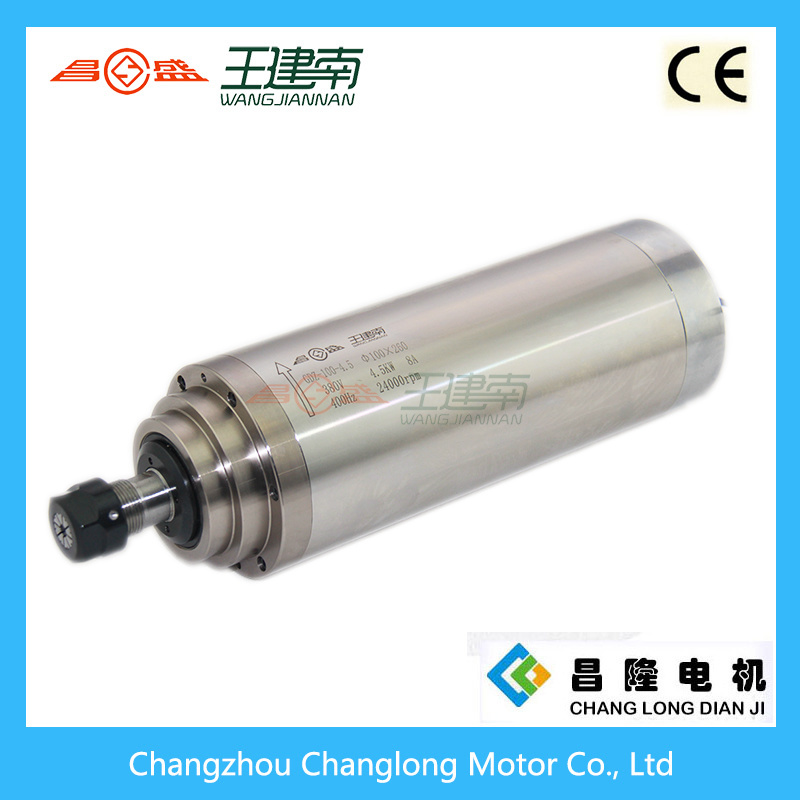 Manufacture 4.5kw Water Cooled High Speed Three Phase Asynchronous Spindle Motor for Wood Carving CNC Router