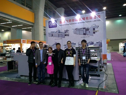 Sguv-660 Manual UV Coating Machine Coater for Paper Box