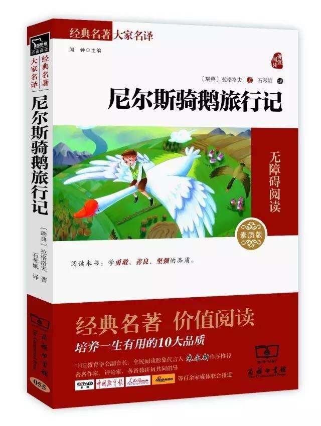 Custom Printing for Children Book, Comic Book, Hardcover Book (QualiPrint)
