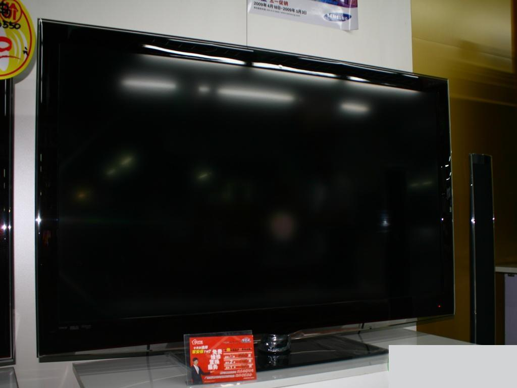 58 inch tv / Apple refurb store