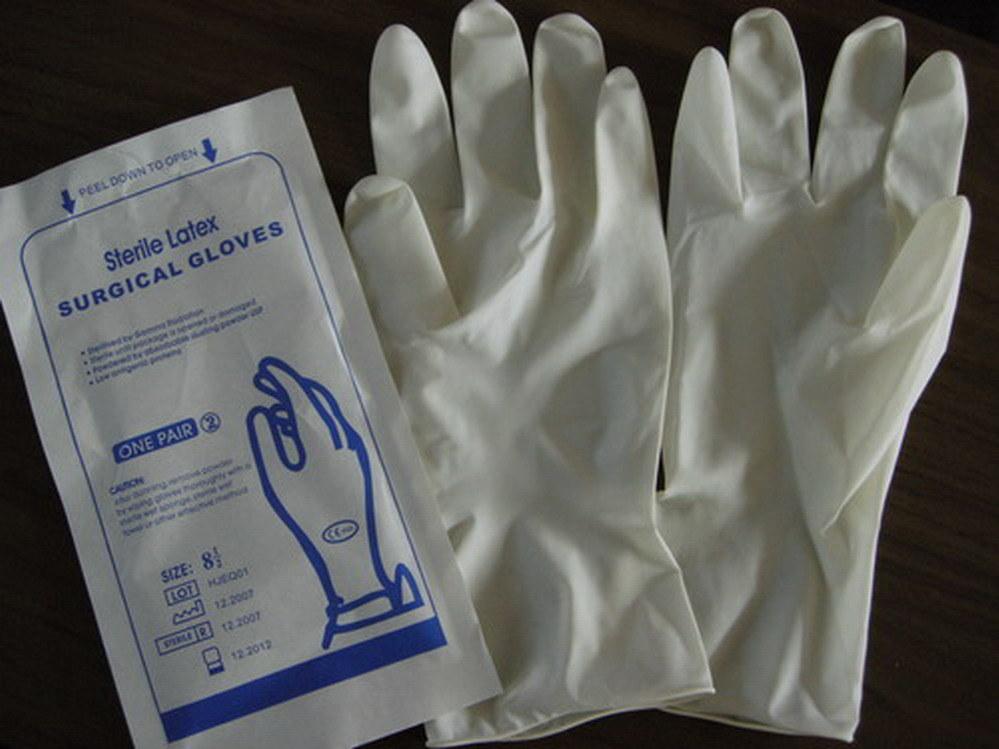 gloves latex Sterile non