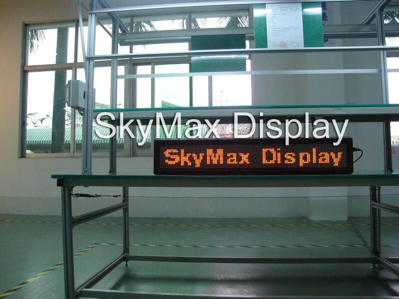 led moving display: