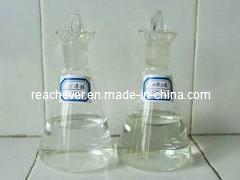 (Bromoethane) -Used in Pesticide Bromoethane