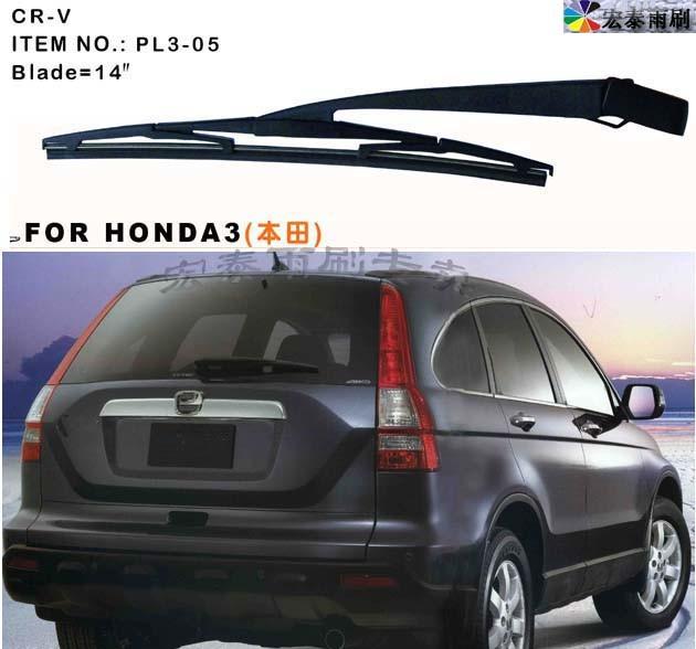 China honda cr v rear wiper blade 14 350mm china wiper for Honda crv rear wiper motor