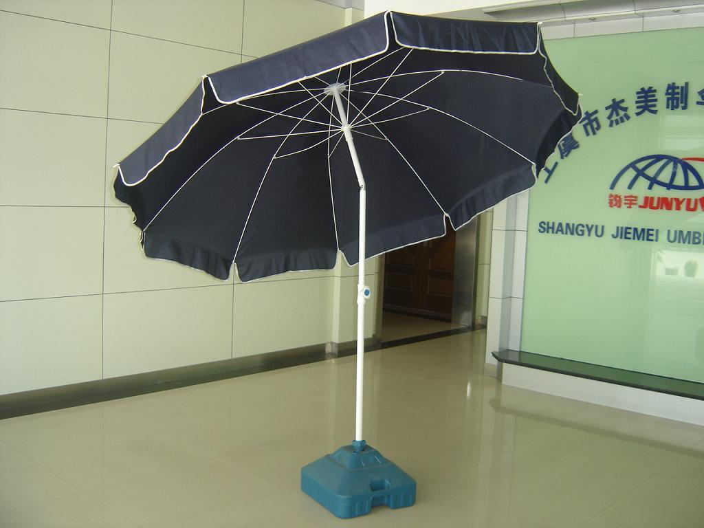 8' Beach Umbrella with Adjustable Tilt - Sam's Club