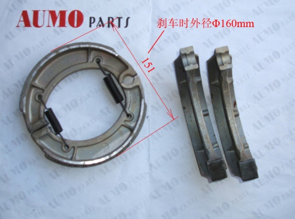 Motorcycle Parts, Motorcycle Brakes, Brake Shoes (MV162010-001B)