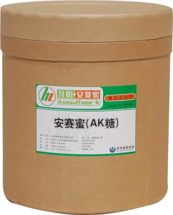 Hot Sale Acesulfame Potassium for Baked Food and Beverage