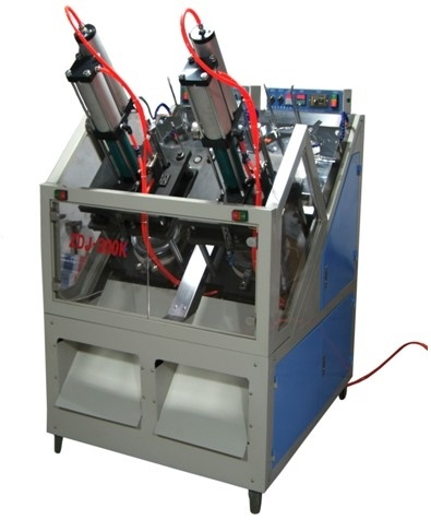 Automatic Paper Dish Forming Machine (ZDJ-300K)