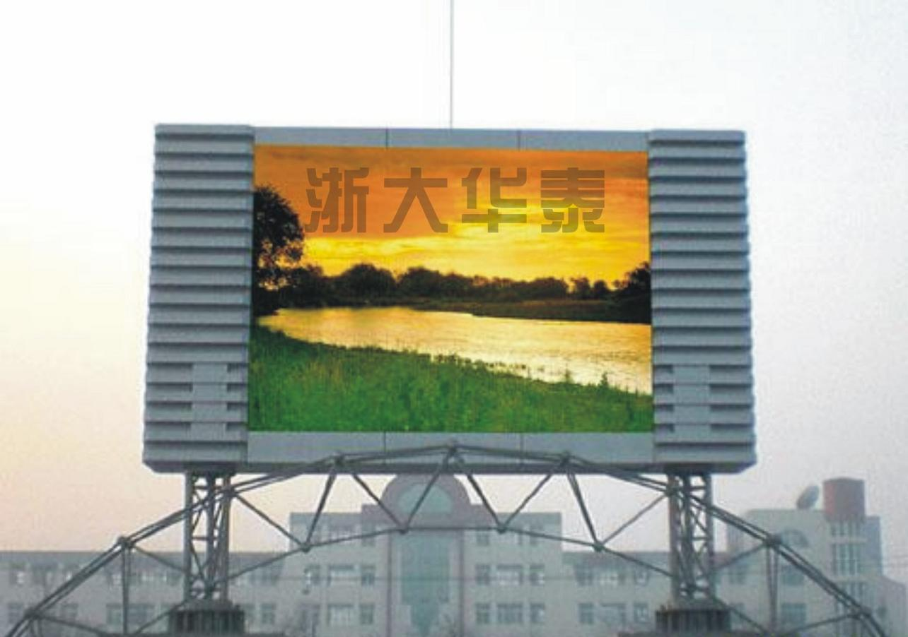 Outdoor full color led display china led display led for Exterior led screen