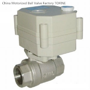 China mini motorized ball valve with manual override for Motorized flow control valve