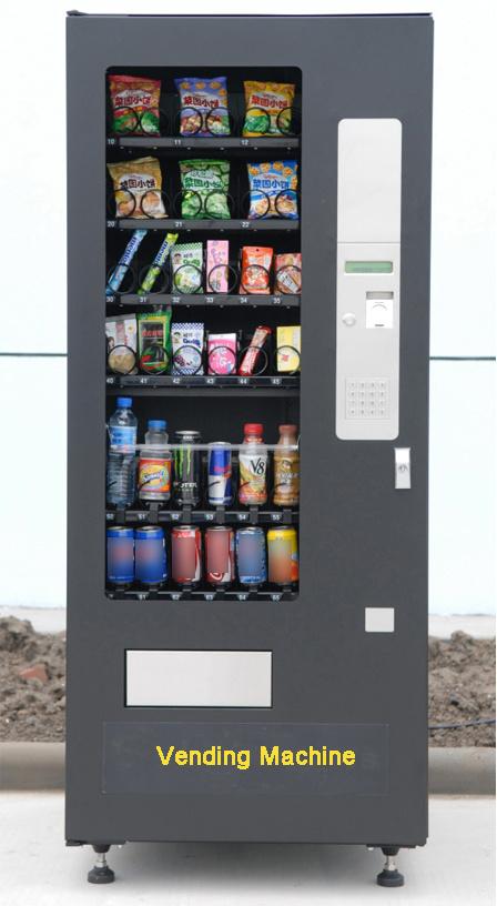office supply vending machine