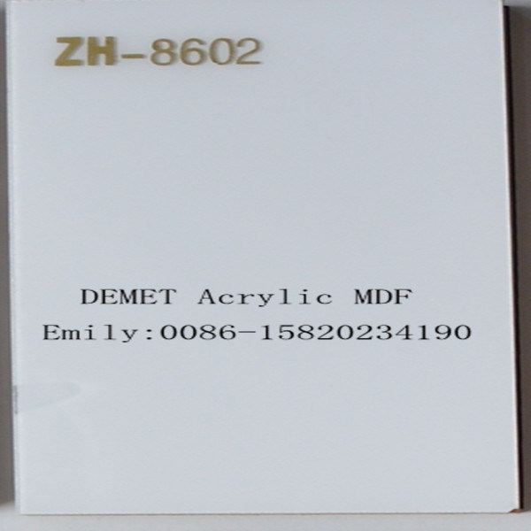 White Acrylic MDF for Kitchen Cabinet Door (ZH-8602)