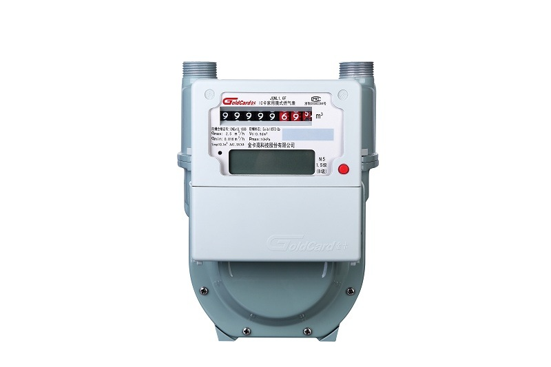IC Card Smart Gas Meter-Domestic G2.5