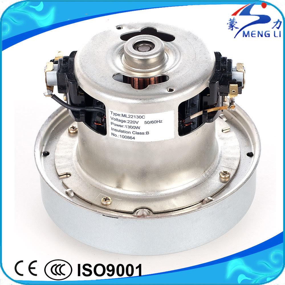 China 12v 24v 36v Dc Motor For Handheld Portable Vacuum