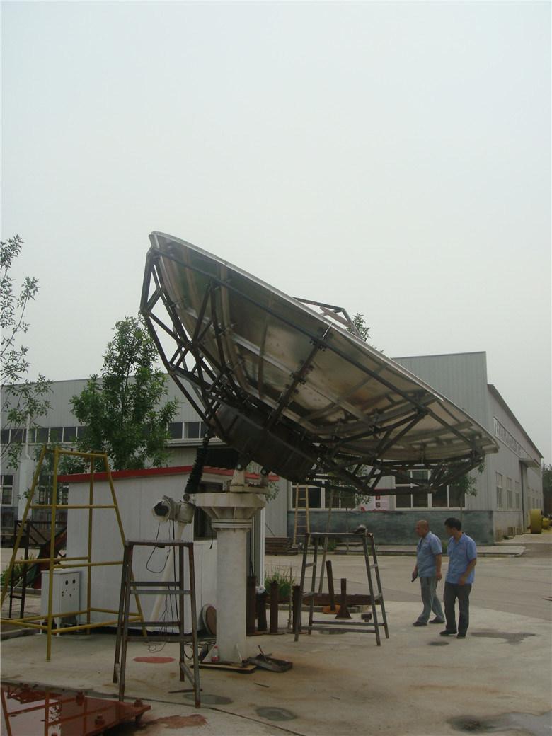4.5m Communication Satellite Dish Antenna