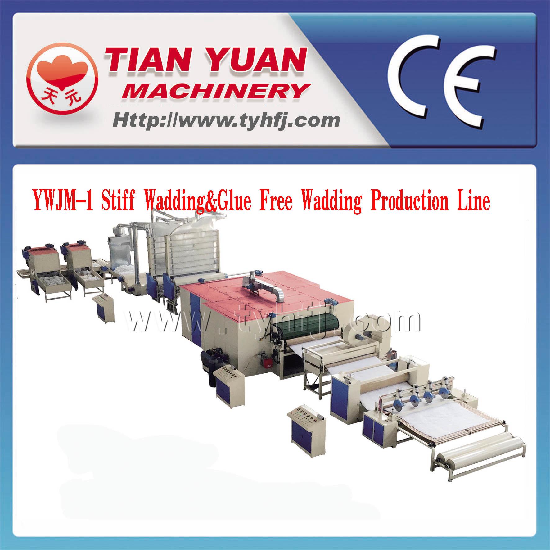 Nonwoven Machinery/Stiff Wadding Line/Glue Free Wadding Line