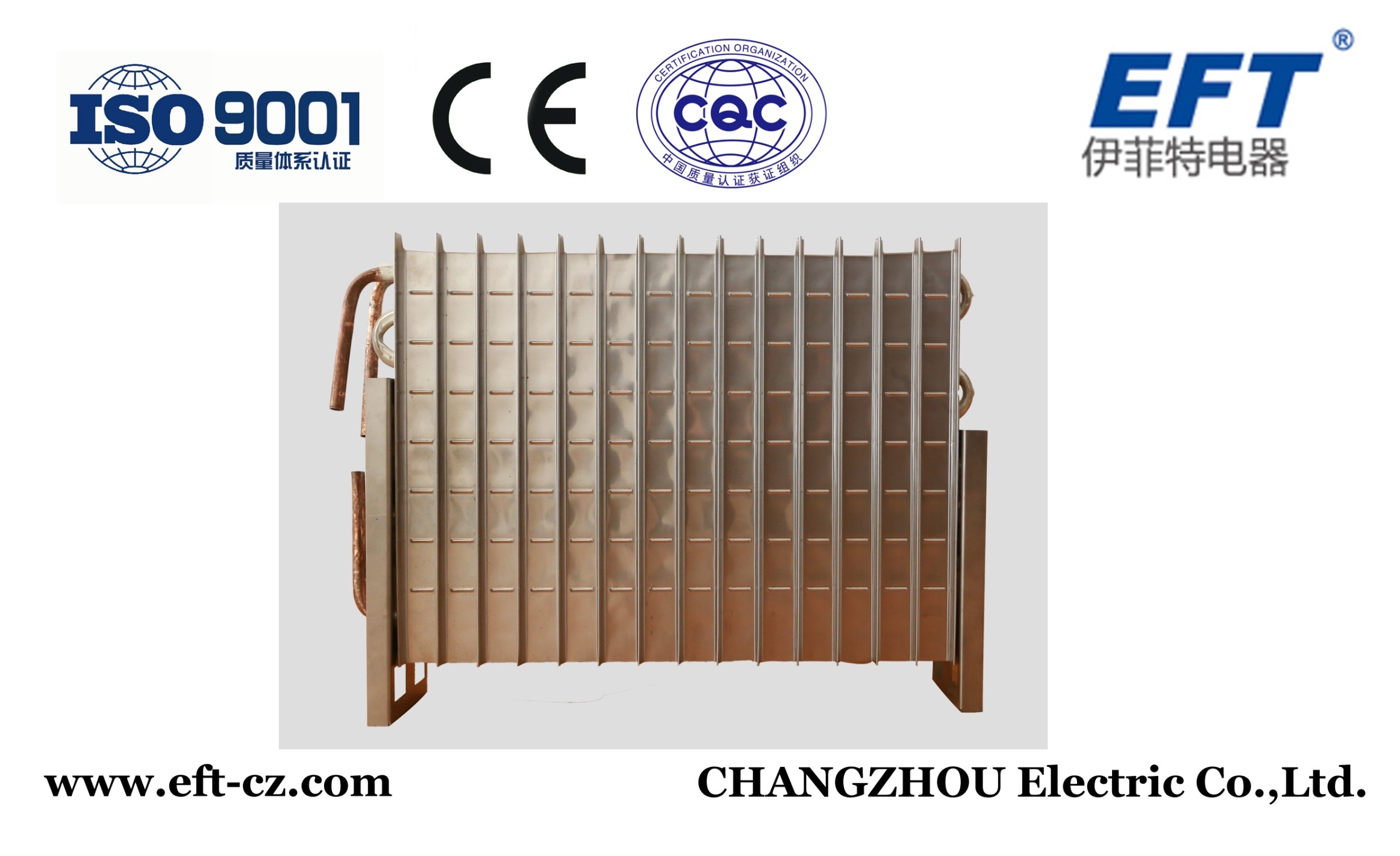 Evaporator for Crescent Ice Machine, Moon Shaped Ice
