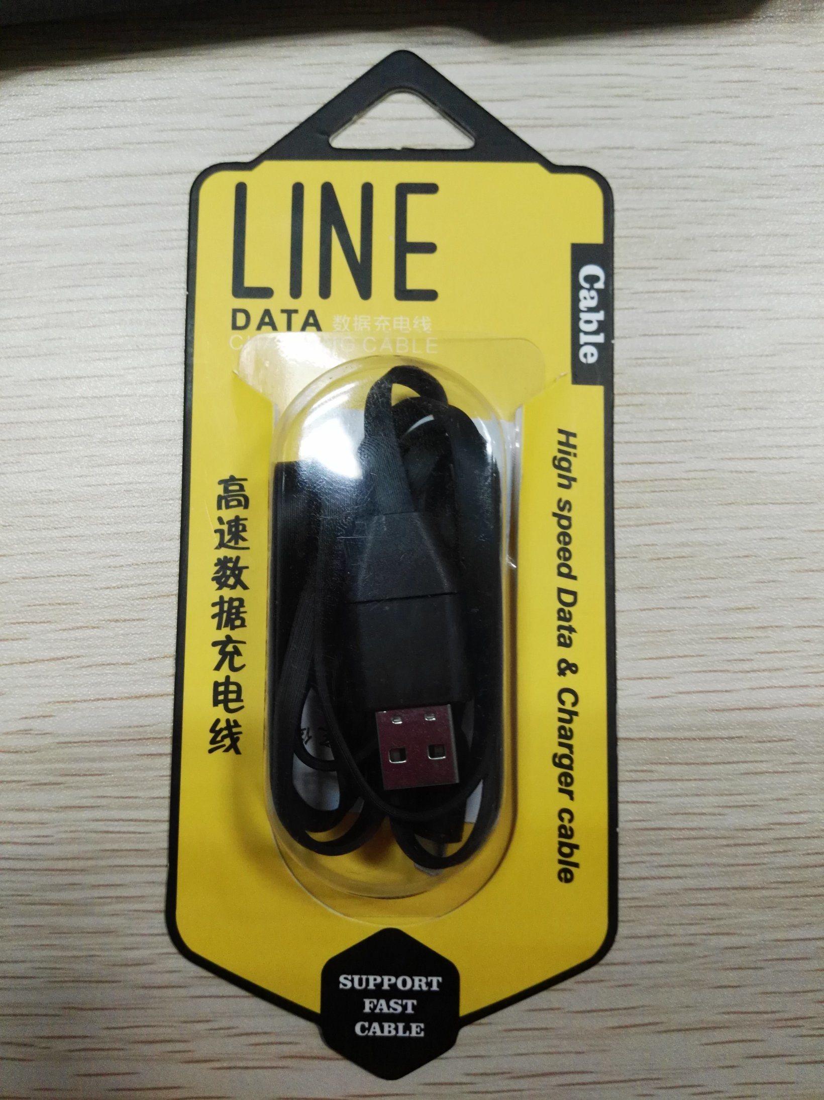 USB Data Cable GSM Remote Audio Listening Bug GPS Locator
