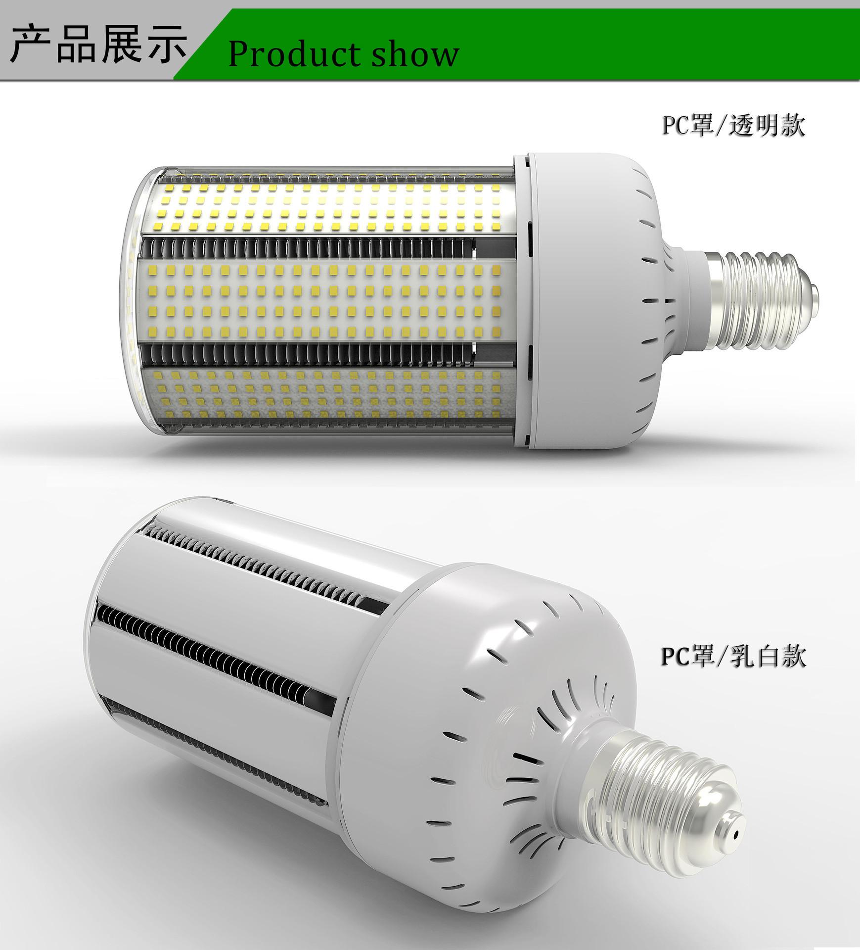 80W, 100W, 120W LED Corn Bulb with Inner Fan High Bay Bulb