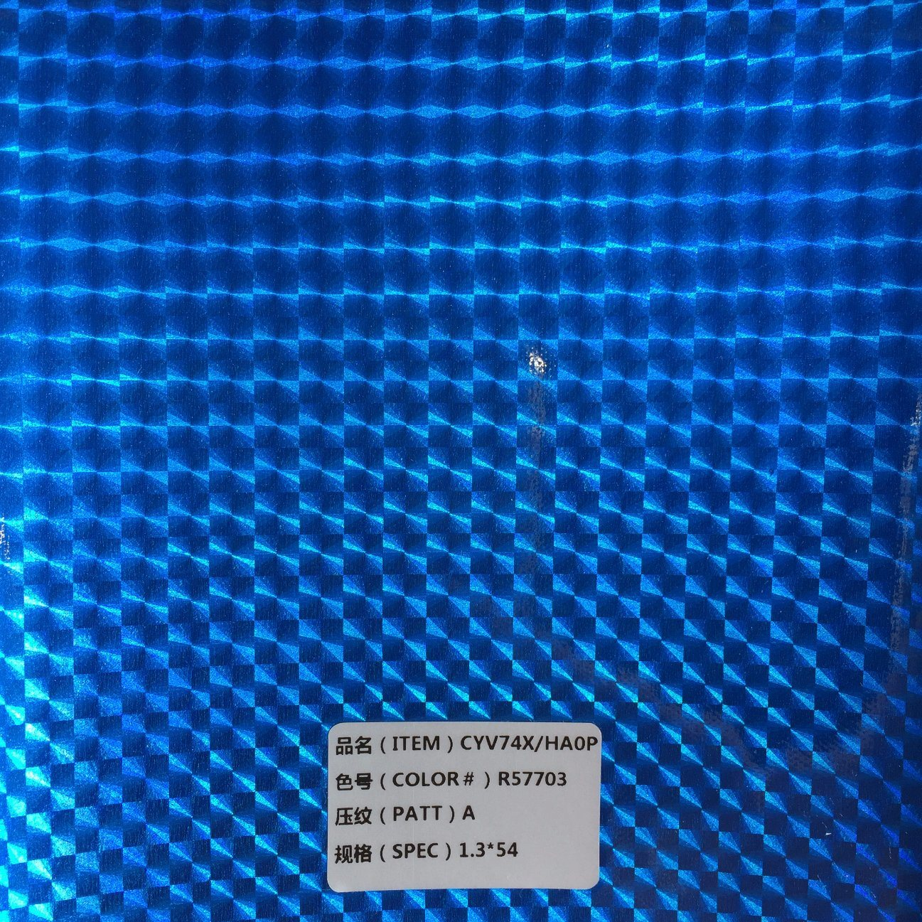 PVC Sponge Leather for Football with Laser Film