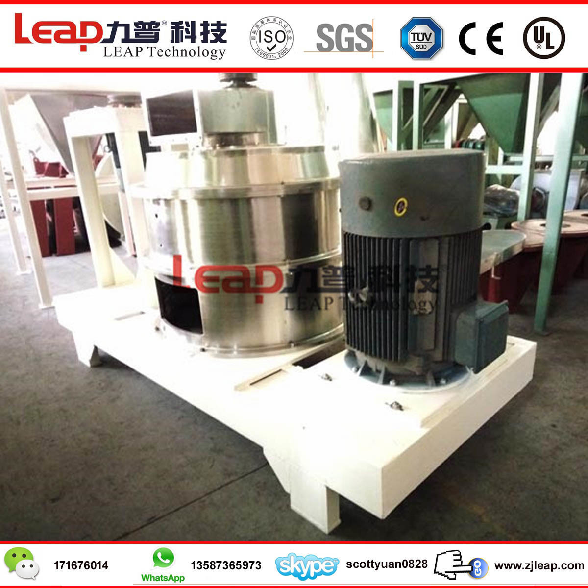 Acm Series Ultra-Fine Apple Fiber Hammer Mill