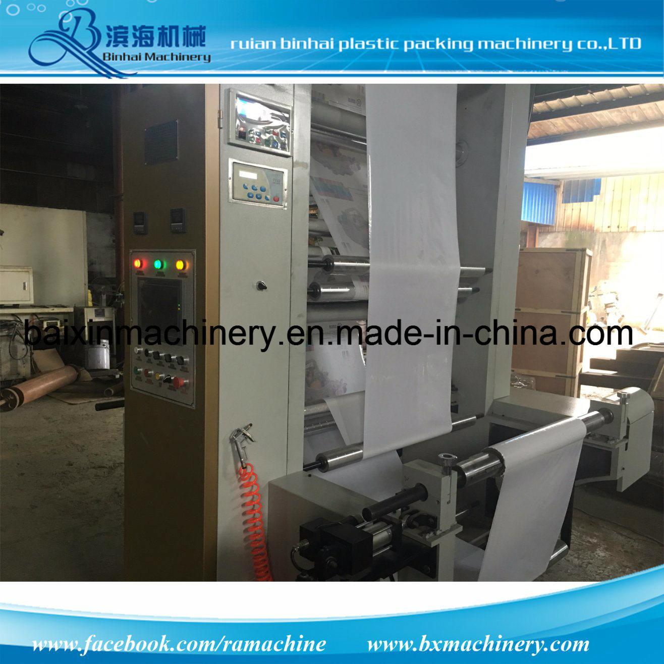 Medium Web Flexo Printing Machine for Paper Cup, Paper Bag