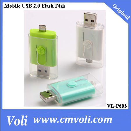 Mobile USB Flash Disk External Memory Expansion for iPad, iPhone and iPod