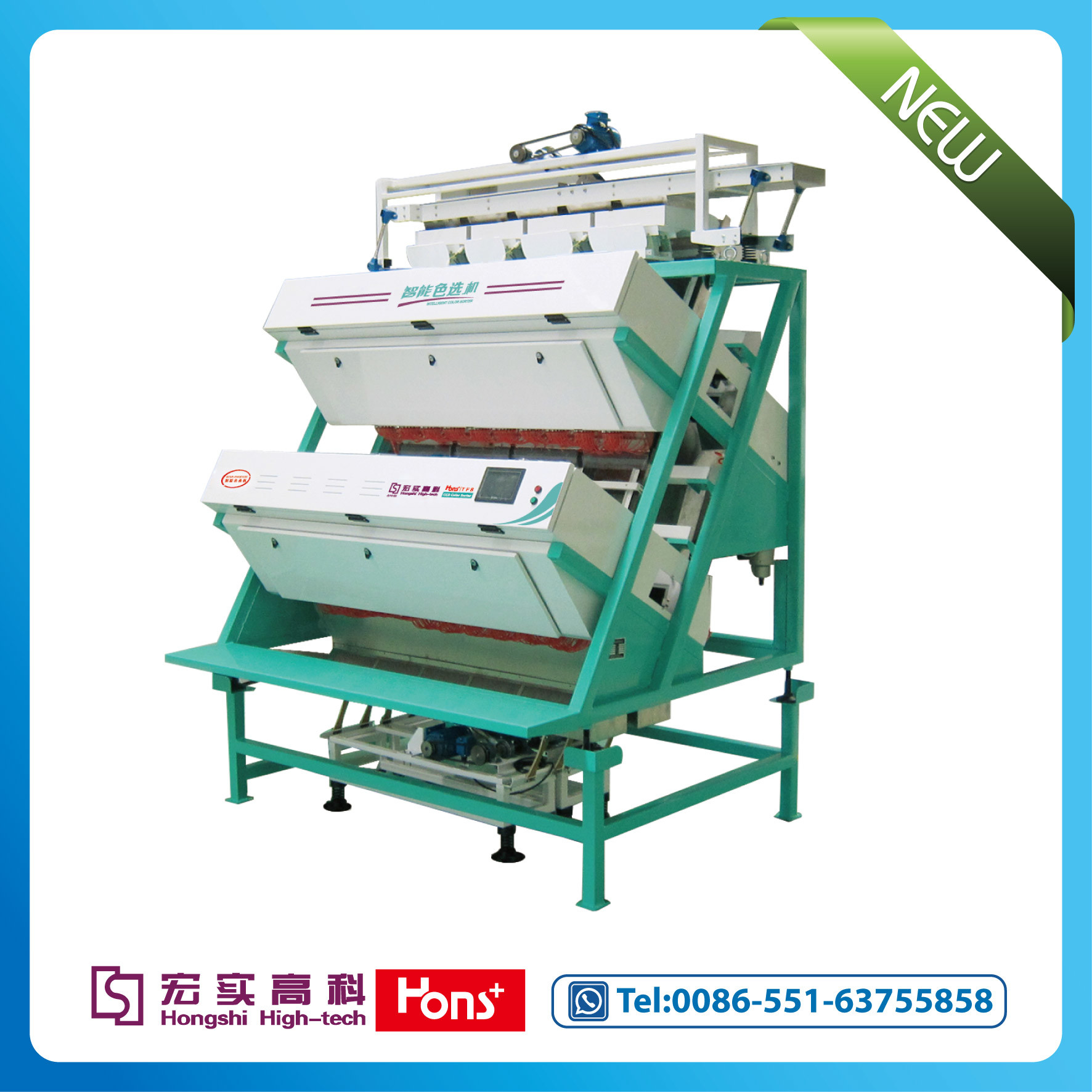 High Quality CCD Tea Color Sorter Machine From China