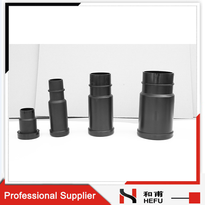 Extension Element Joint HDPE Siphon Fitting for Water Drainage Pipe