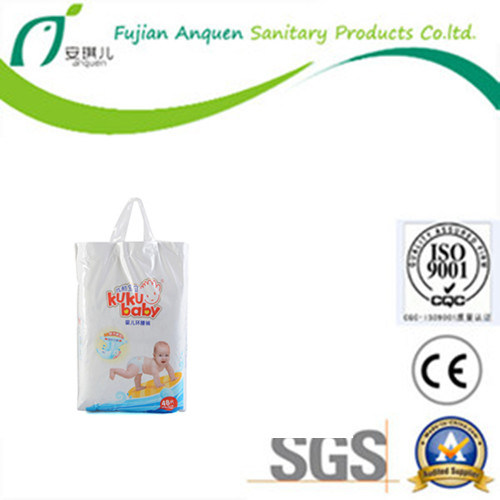 2017 New Hot Selling Baby Diaper Ringed Baby Diapers