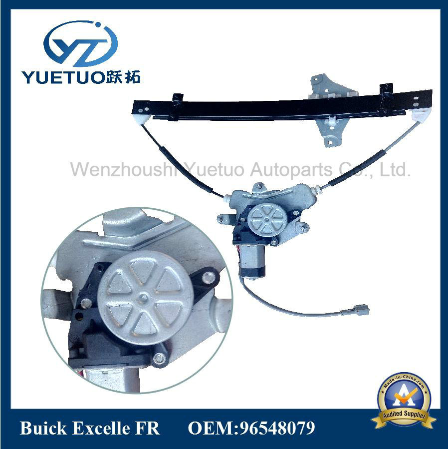 Excelle Electric Power Window Regulator for Buick 96548078, 96548079