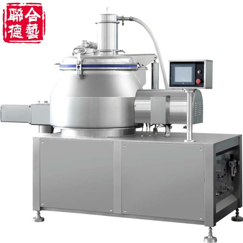 Ghl Series Wet Mixing and Granulating Machine