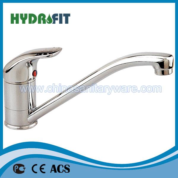 Basin Mixer (FT18-11)