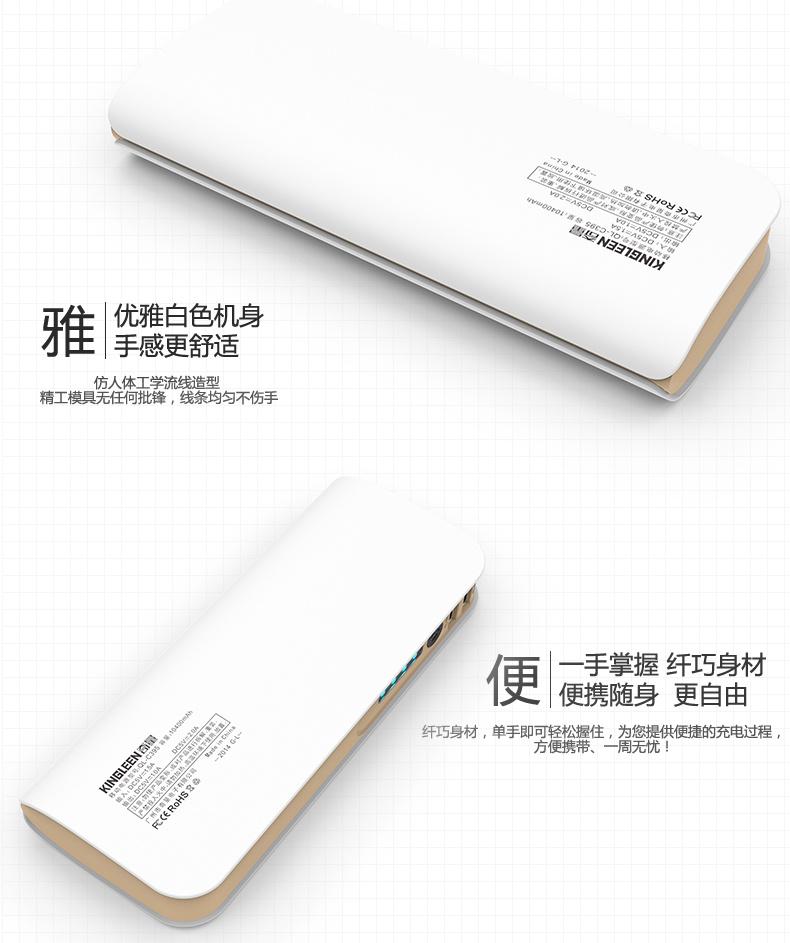 Kingleen-C397s Power Bank 10000mAh High Quality for Phone, Dual USB 2A Output