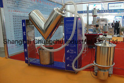VH Powder Mixer for Animal Feed/Grain/Powder, Salt, Calcium, Medical, Flour, Chemical, Food Dry Powder, Fine Powder, Spice, Chilli, Milk Powder