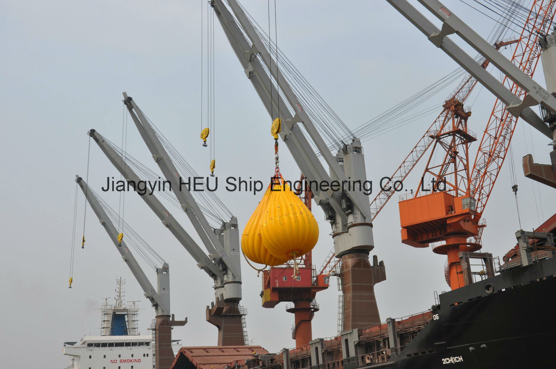 Load Weight Water Bag