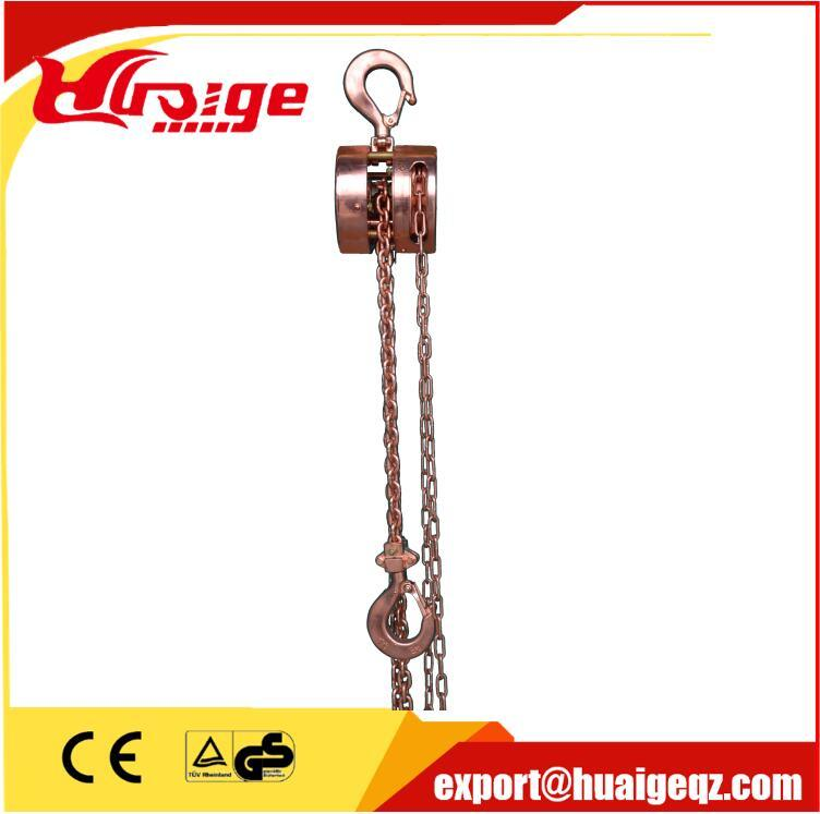 Heat Proof Chain Block Explosion Proof 2t 3t 10t