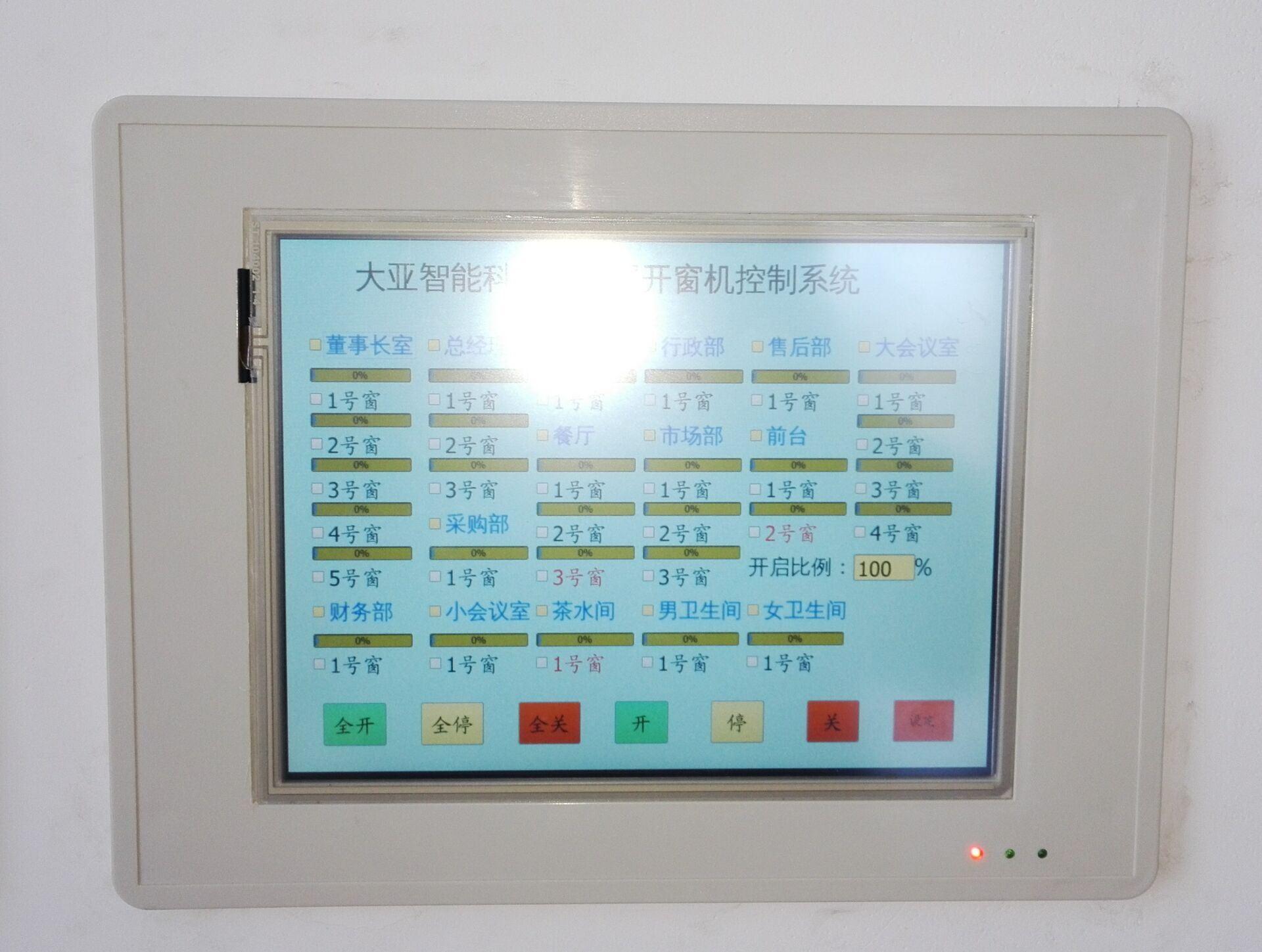 Intelligent Natural& Smoke Window Ventilation System