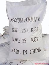 98% High Purity Sodium Formate 141-53-7