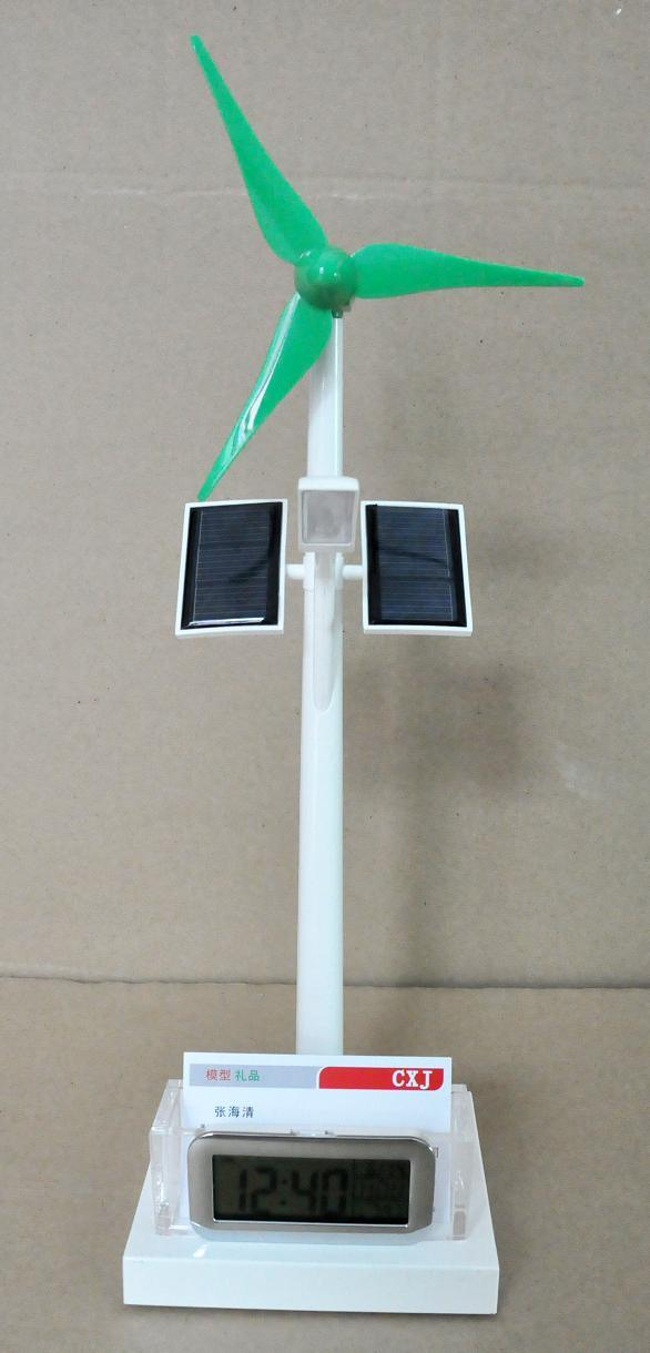 China business gift solar windmill model china solar for Gift card business model