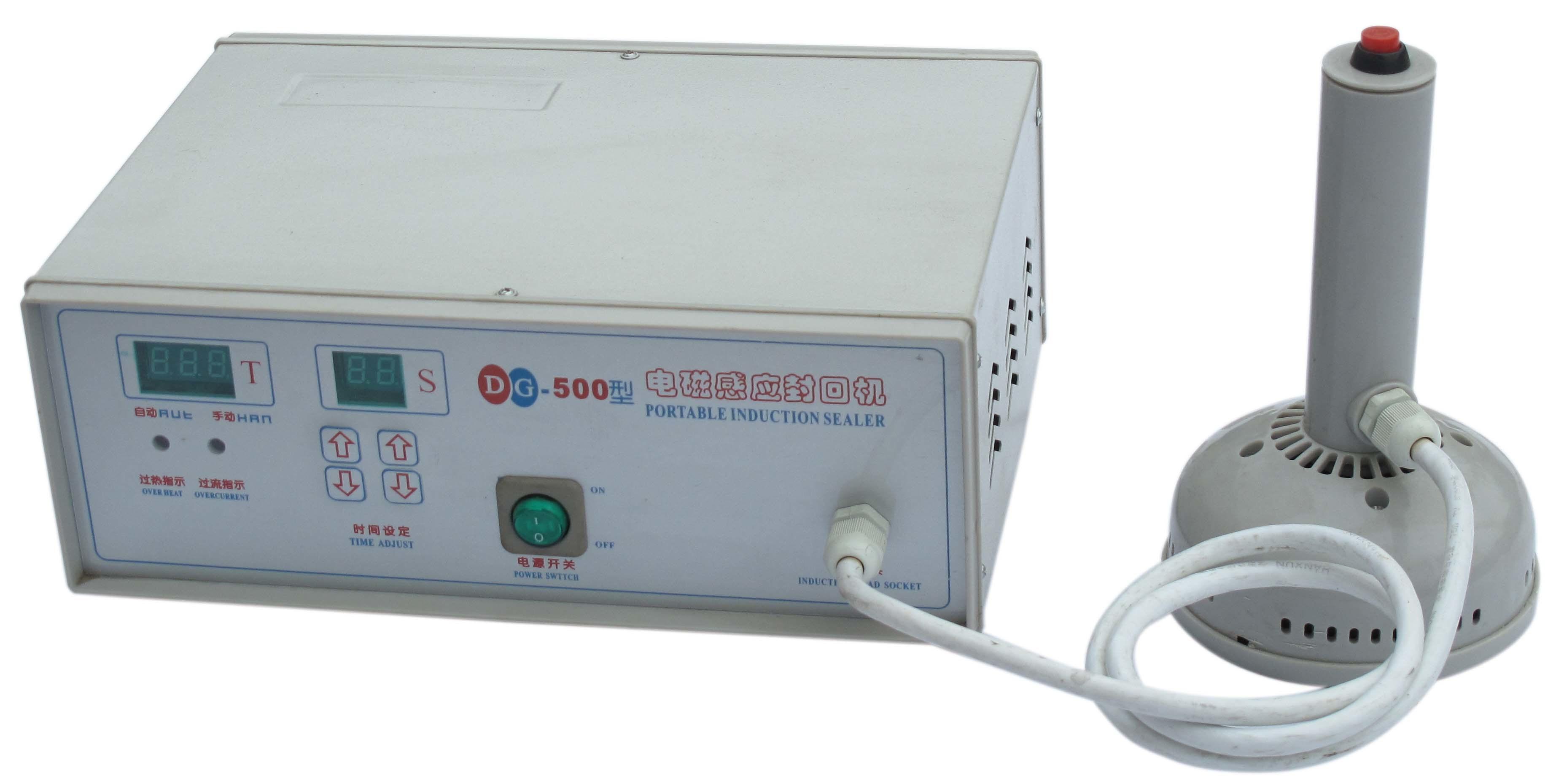portable sealer machine