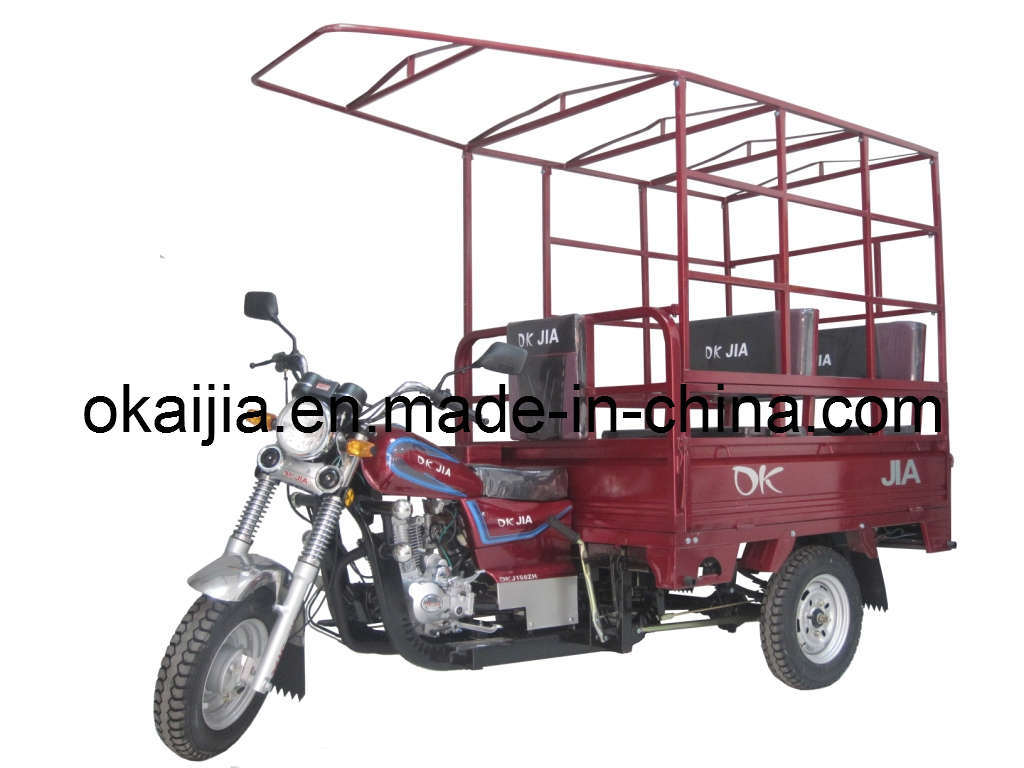 Passenger Tricycle / Motorcycle (OKJ150ZK-4)