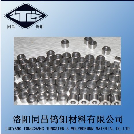 Custom Design Small Tungsten Tubes Dia8mm