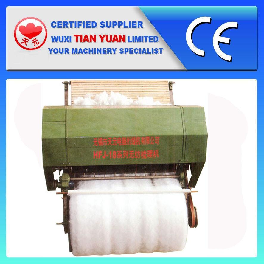 Nonwoven Cotton Fiber Wool Carding Machine (HFJ-18)