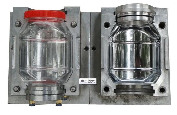 Candy Wild-Mouth Bottle Blowing Mould