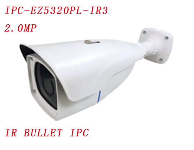 2.0MP 1080P Bullet IP Camera with Manual Varifocal HD Special Lens {Ipc-Ez5320pl-IR3}