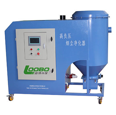 High Efficiency Centralized Robort Welding Fume Smoke Purifier (LB-GD)
