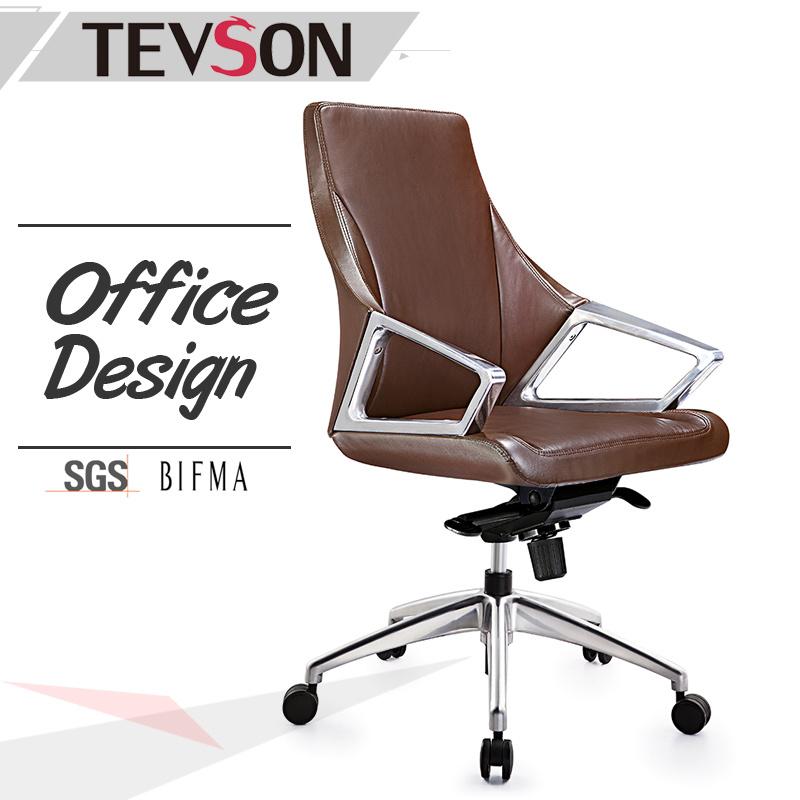 Luxury Adjustable Executive PVC Leather Chair