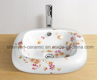 Square Ceramic Wash Basin Bathroom Basin (MG-0057)