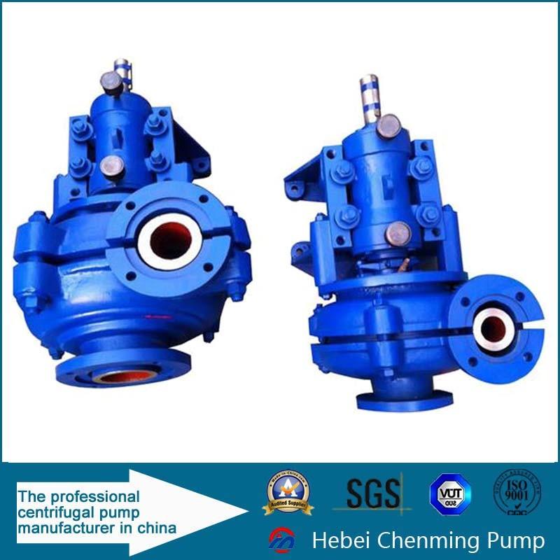 Cast Iron Industrial Centrifugal Pulp Slurry Pump